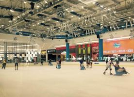 Vinpearlland Ice Rink - Vincom Center Đà Nẵng
