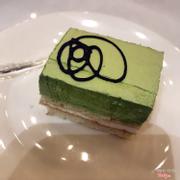 Bánh mousse trà xanh