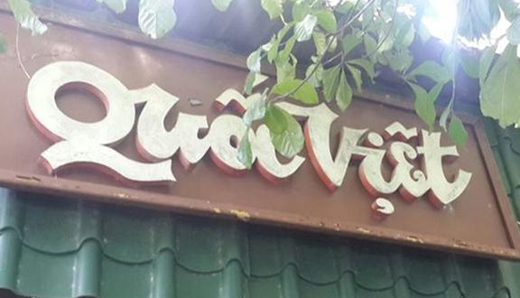 Quốc Việt - Cafe Sân Vườn