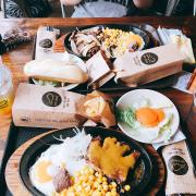 Bò né và bò beefsteak