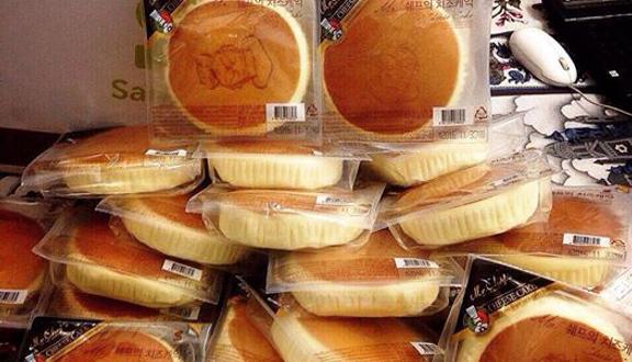 Bánh Phô Mai Ông Già Hàn Quốc - Shop Online