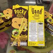 Pocky chuối choco