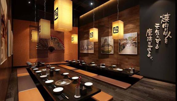 Gyu-Kaku Japanese BBQ - AEON Mall Long Biên