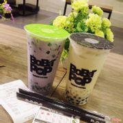 Trà sữa khoai môn + trà sữa gạo