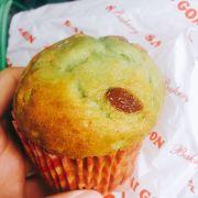Muffin Trà Xanh