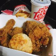 texas gà cũng ngon bằng KFC & LOTTERIA