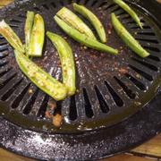 Phần đậu bắp nướng