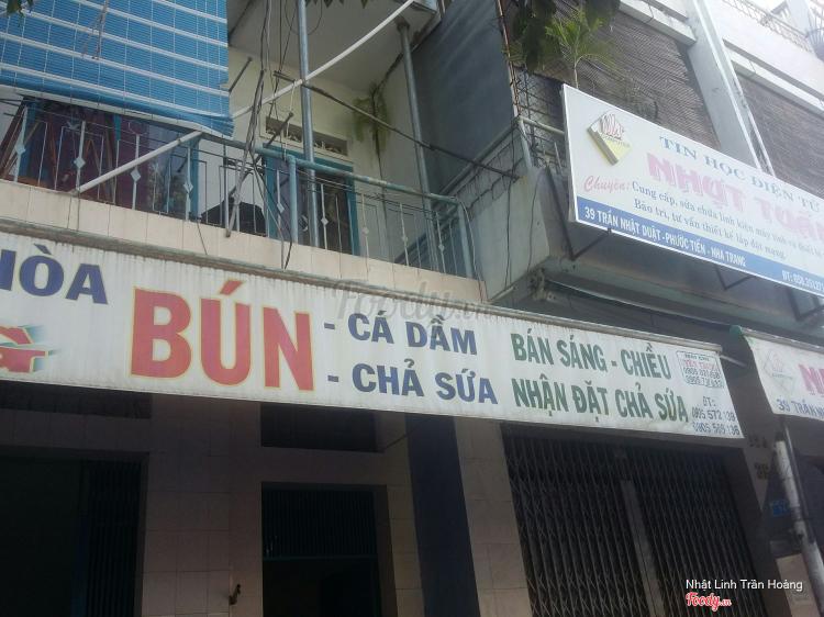 Hằng - Bún Cá ở Khánh Hoà