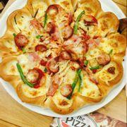 Pizza viền phô mai