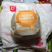 Ăn hôm qua. Lâu lắm rồi mới ăn lại burger