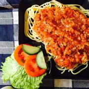Mì Ý sốt cà chua