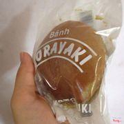 Dorayaki ( #doraemon