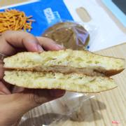 Bánh dorayaki nhân chuối