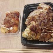 Tako và okonomi