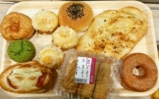 Aeon Bakery - AEON Mall Long Biên