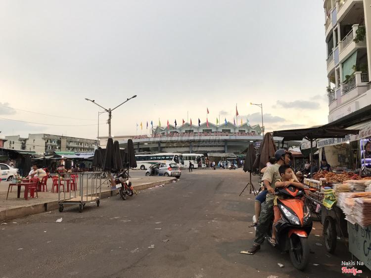 Chợ Đầm ở Khánh Hoà