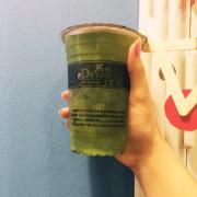 Trà sữa kiwi lô hội