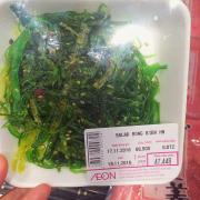 salat rong biển