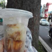 Sữa chua cà phê