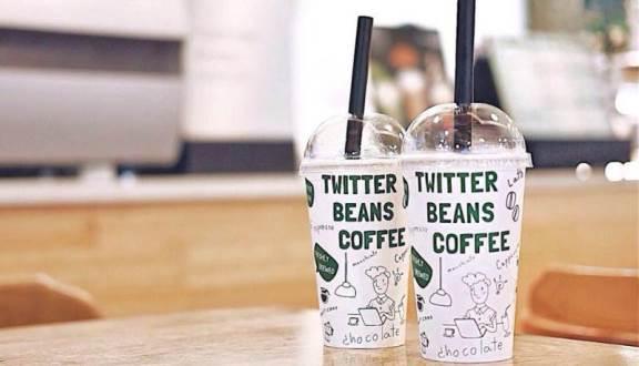 Twitter Beans Coffee - Duy Tân