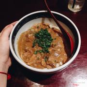 Udon cà ri bò