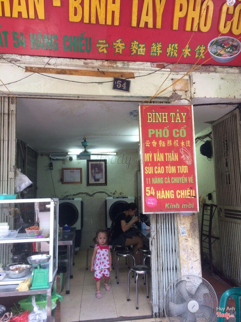 Quán Ăn Bình Tây - Mì Vằn Thắn & Hoành Thánh ở Quận Hoàn Kiếm, Hà Nội | Foody.vn