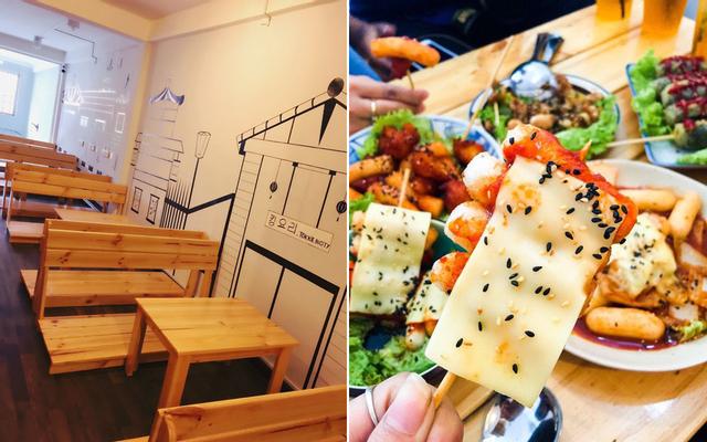 Tokiie In City - Bánh Gạo Hàn Quốc