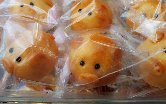 Uyên Phương - Bánh Con Heo