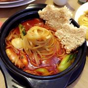 Nunguri mỳ Ý