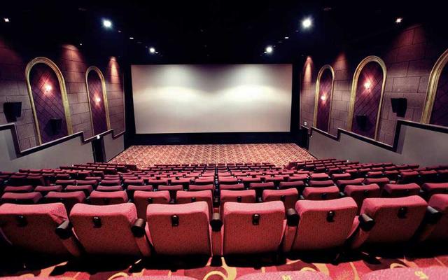 Lotte Cinema Việt Trì