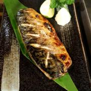 cá hamachi nướng