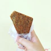 Bánh chuối tại tiệm bánh Hồng Si.Ngon.