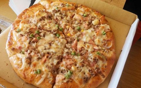 Pizza Box - Vạn Phúc