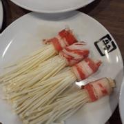 Bò cuộn kim châm