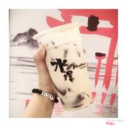 Trà sữa Mizusawa thêm Pudding Coffee