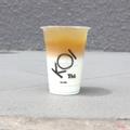 Green Tea Caramel Latte (M)