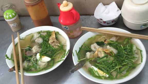 Mì Vằn Thắn, Sủi Cảo - Kim Mã