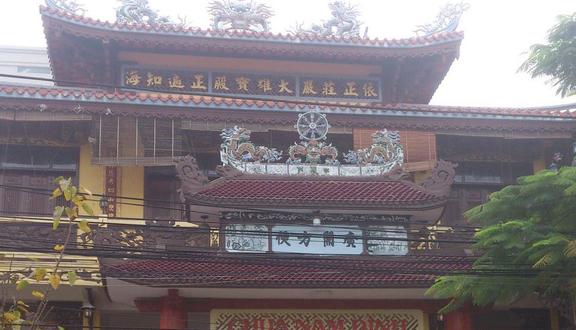 Chùa Nam Định