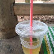 1 cốc quất mật ong miễn phí