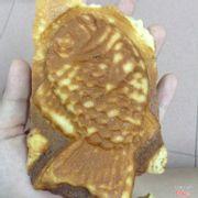 Bánh có kha khá bột mà ăn không ngán đâu 😋😋😋
