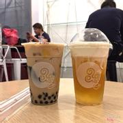 Trà sữa và milkform trà xanh