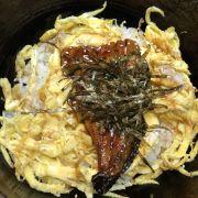 cơm lươn