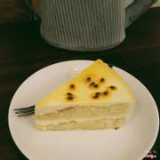 Bánh chanh leo