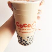 Coco ba chàng và hai nàng đều ngon. Pudding đc cho nhiều dã man. Nói chung là ưng 👍🏻👍🏻