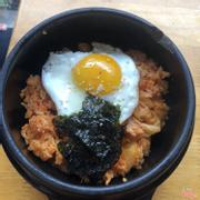 Cơm trộn kimchi
