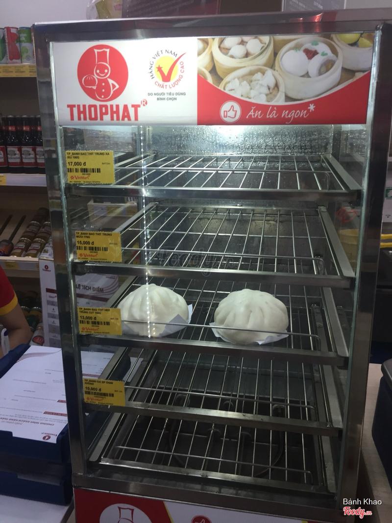 Ít khách nên chắc ko làm nhiều bánh tươi.
