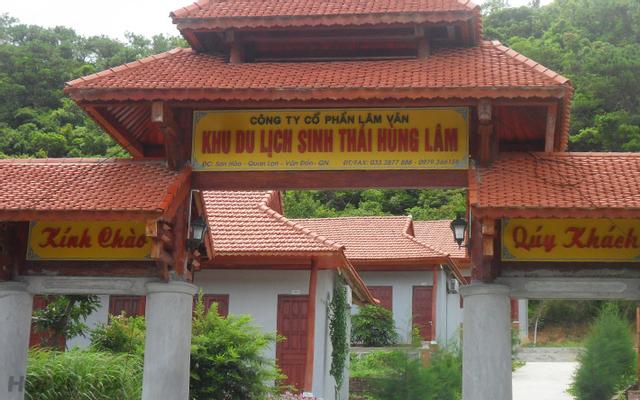 Khu Du Lịch Sinh Thái Hùng Lâm
