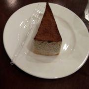 Bánh tiramisu