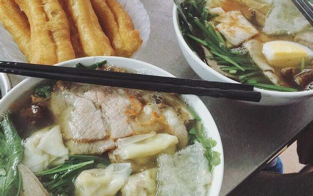 Dũng Oanh - Mì Vằn Thắn & Bánh Bao