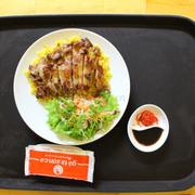 Cơm gà rô ti